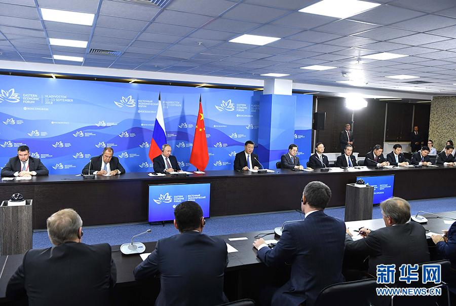 俄第四届东方经济论坛开幕,中俄携手开启区域合作新进程