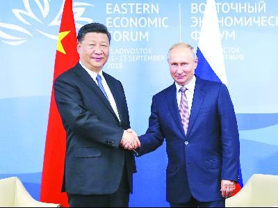 中俄远东携手 西方称两国正重绘亚洲外交地图