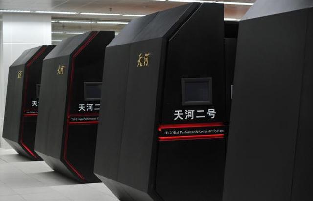 """中国""""天河二号""""超级计算机算出量子霸权标准"""