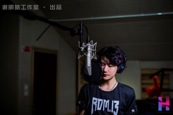 谢明皓工作室签约艺人边兆乙新单曲发布在即 工作室公布录音棚制作花絮照
