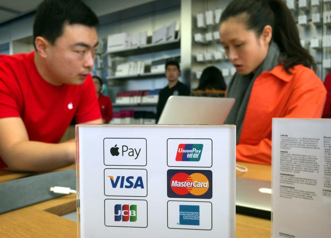 7-11便利店本月起将在美接受苹果支付和谷歌支付
