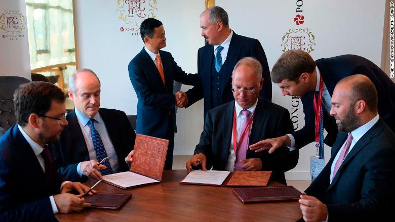阿里与俄三巨头成立合资公司 助其壮大在线购物服务