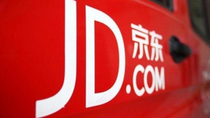 物流布局未受影响 京东将建设30个国际供应链站点