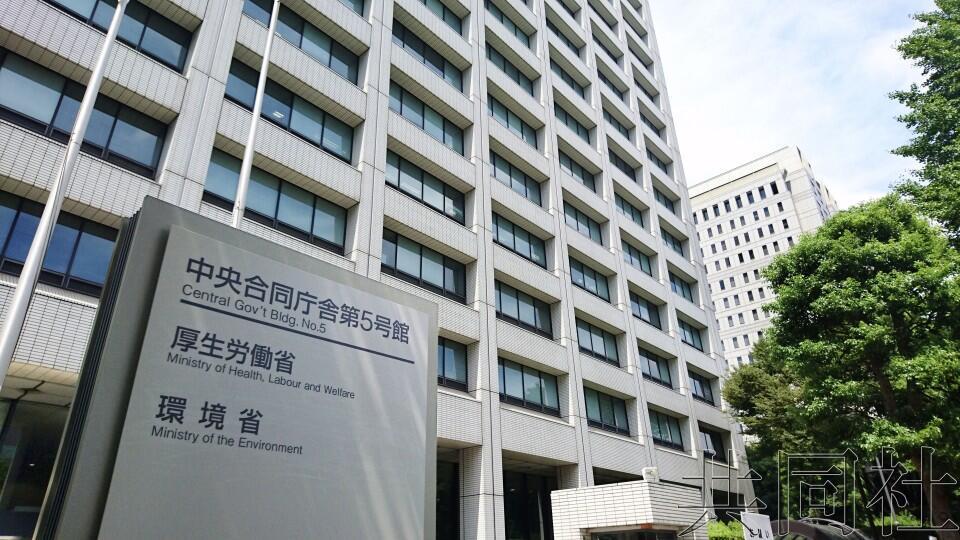 日本对外国人医保调查引争议 半年未发现虚假在留资格