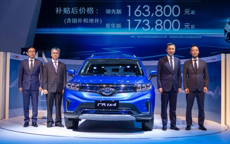 广汽丰田发布首款量产纯电动车ix4 补贴后16.38万起