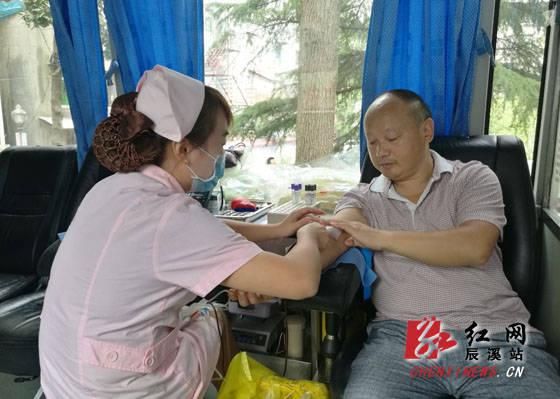 辰溪县2018年度无偿献血活动启动