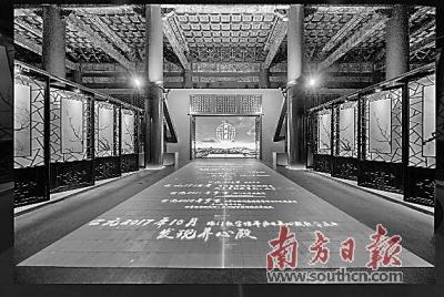 数字博物馆让游客逛遍故宫