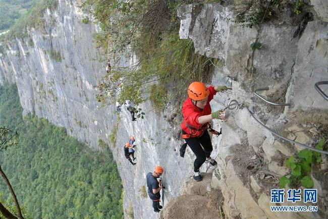 悬崖绝壁攀岩热