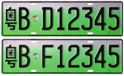 英国给电动车发绿色牌照 与中国牌照系统类似