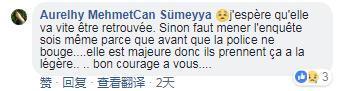 20岁亚裔女子在法国失踪5天 警民网上狂找线索_图1-5