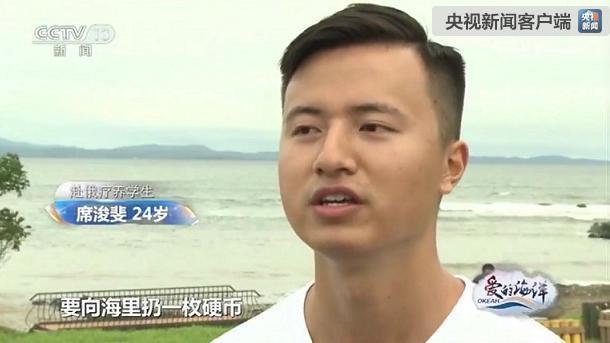 当海洋遇见汶川 习近平讲述一个四川男孩的漂
