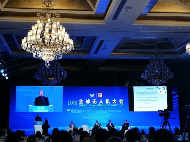 民航局空管局空管部部长张兴皓:无人机与有人机融合是产业的未来