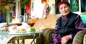 老人迎118岁生日:喜欢照相 饮食清淡 少动气(图)