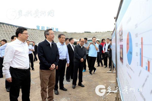 再发英雄帖,贵州这300个重点项目邀您来投资