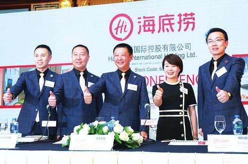 海底捞香港宣布其股份于9月12日起香港公开发售