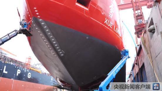 """我国首艘专业极地科考破冰船""""雪龙2""""号下水"""