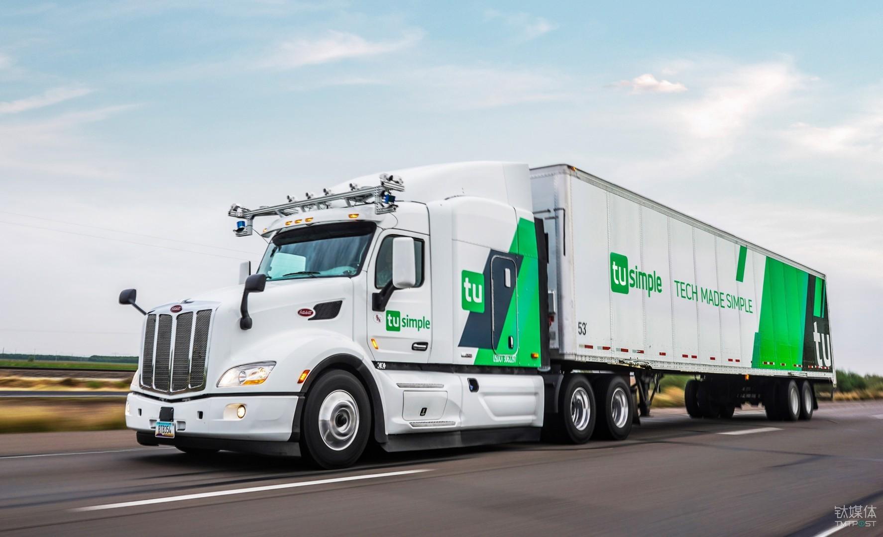 中国初创企业在美国图森市扩大自动驾驶卡车发展