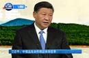 中俄远东合作将迎来丰收季