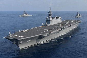 日本准航母很忙:和2艘驱逐舰组编队航行南海