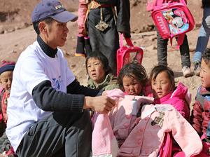 雪峰慈善公益基金选举产生第二届理事会