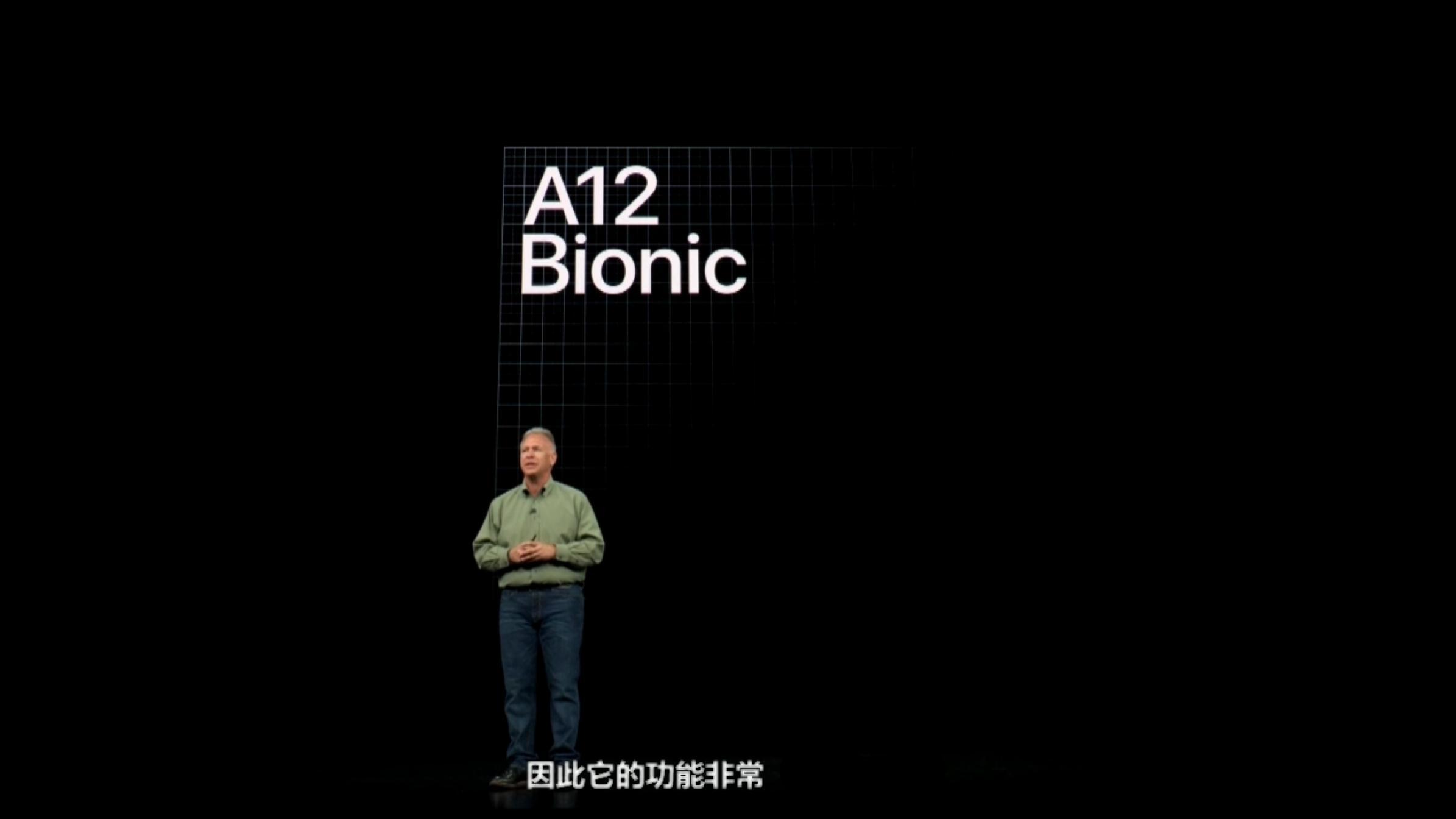 苹果A12处理器跟进华为集成NPU 手机AI设计看中国
