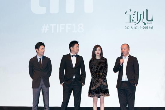 杨幂新片《宝贝儿》多伦多全球首映