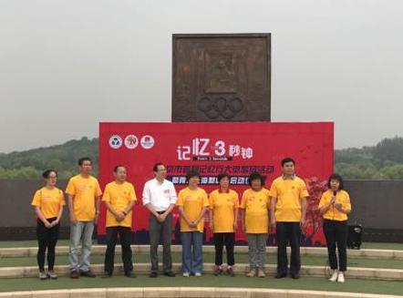 阿尔茨海默病月在北京启动