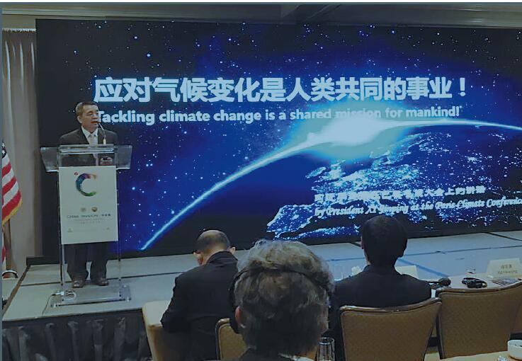 全球气候行动峰会,中国声音备受关注