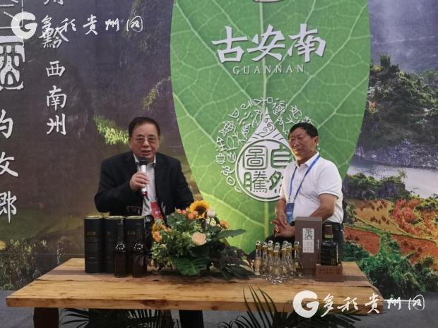 贵州布依古茶酒飘香酒博会