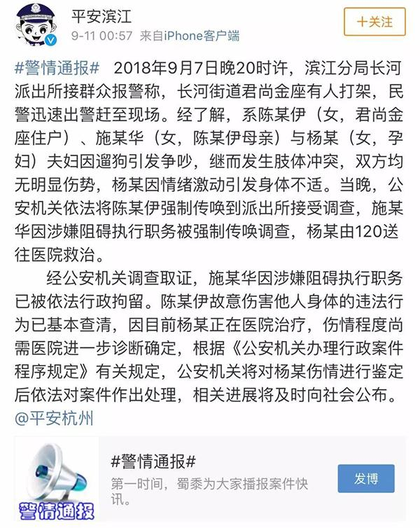 检察官分析网红打孕妇致先兆早产:网红母女应承担侵权责任