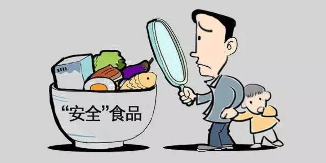 河南省学生营养办:确保4元膳食补助全部吃进学生嘴里!