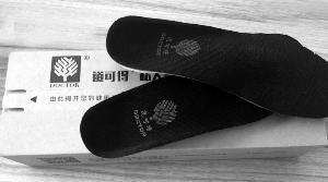 医院卖2650元鞋垫:进价260元 医护人员可拿提成