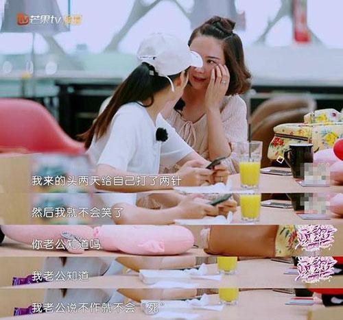 《妻子的浪漫旅行》程莉莎自曝打美容针后脸僵丈夫郭晓东:原装挺好的