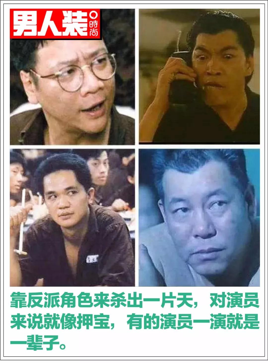 """谁才是香港荧幕""""第一坏蛋""""?"""
