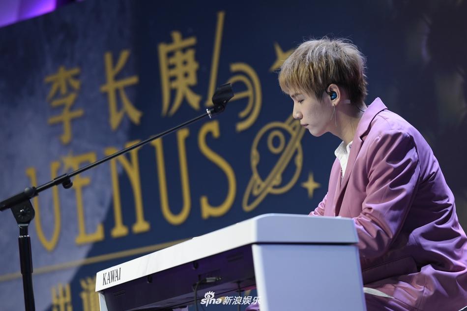 组图:李长庚帅气亮相新专辑发布会 身穿粉色西装现场弹唱