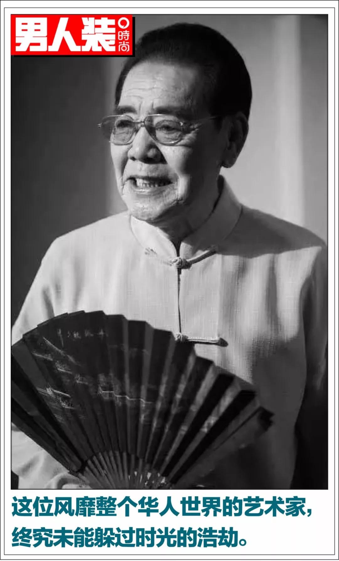 单田芳去世了,他还有一些你不知道的故事