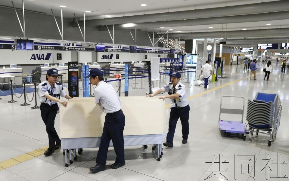 日本关西国际机场航站楼9月21日或全面重启