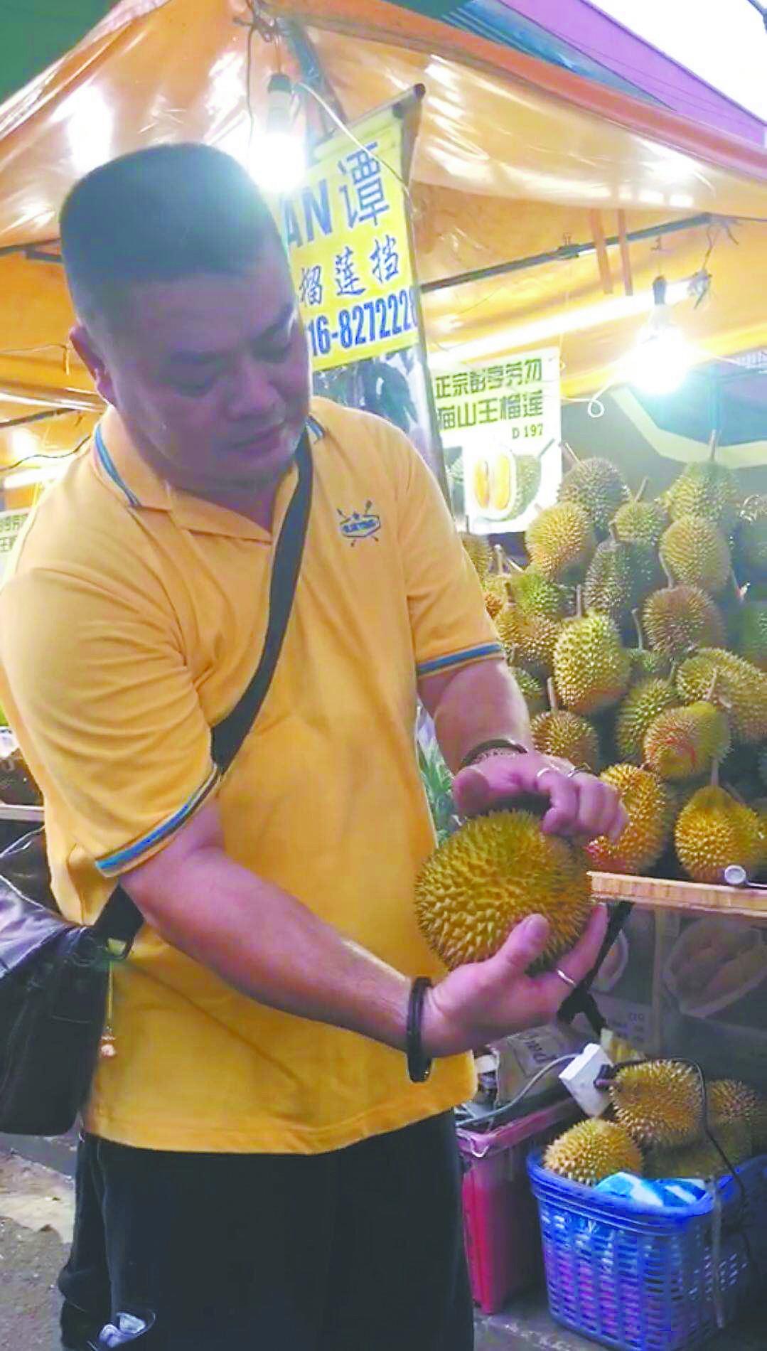 马来西亚袖珍榴莲