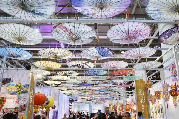 第五届中国非物质文化遗产博览会在山东济南举行
