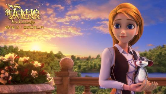 《新灰姑娘》袭来 导演新视角解读经典童话