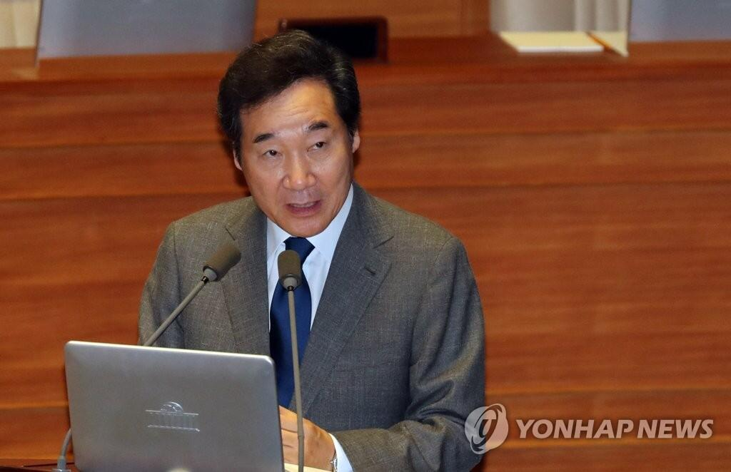 韩总理:总统秘书室长涉朝韩首脑会谈发言不恰当