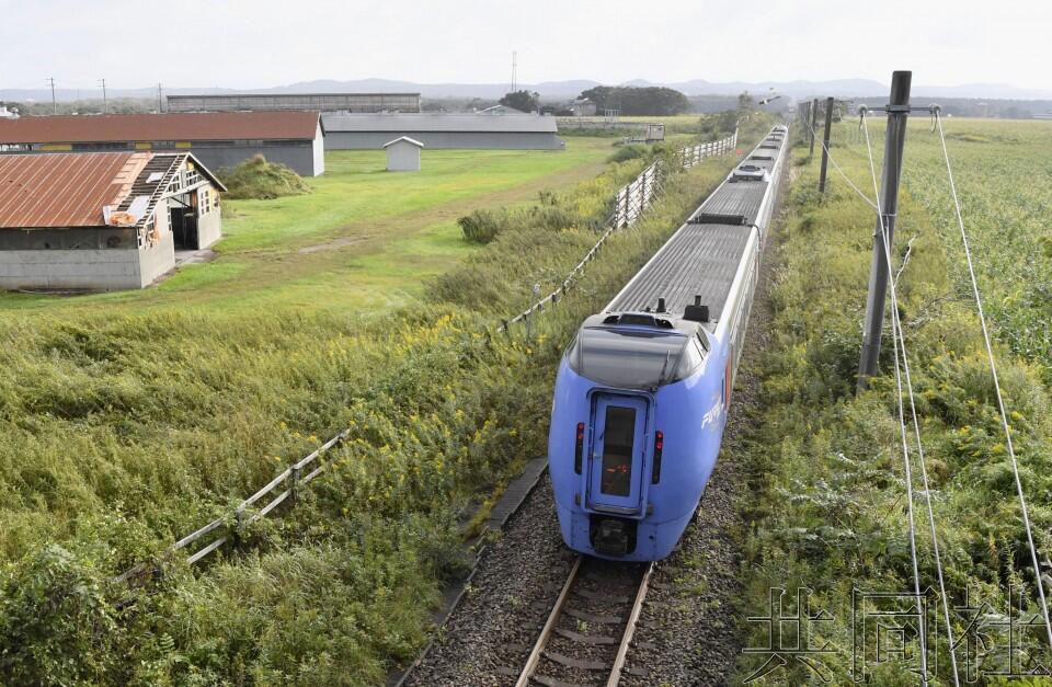 日本JR北海道全线特急恢复运行 未定区段存废引发担忧