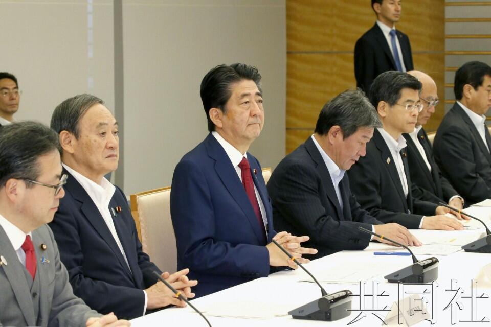 """日本经济形势评估维持""""温和复苏""""但留意灾害影响"""
