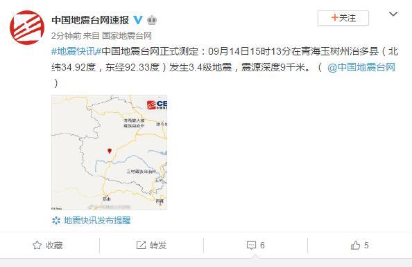 青海玉树州治多县发生3.4级地震