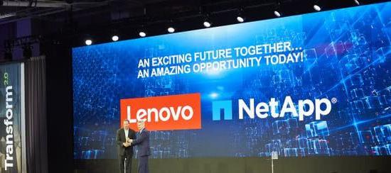联想与NetApp达成战略合作 将共建合资公司