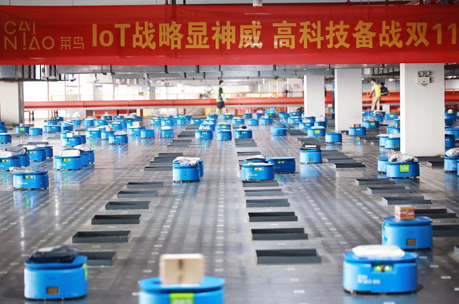菜鸟圆通启用超级机器人分拨中心 双11一天可分50万单