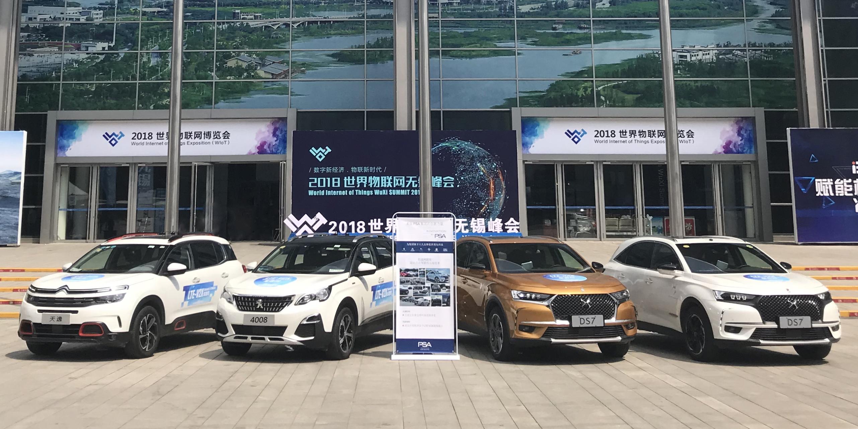 PSA集团在华展示智能网联汽车尖端V2X通信技术