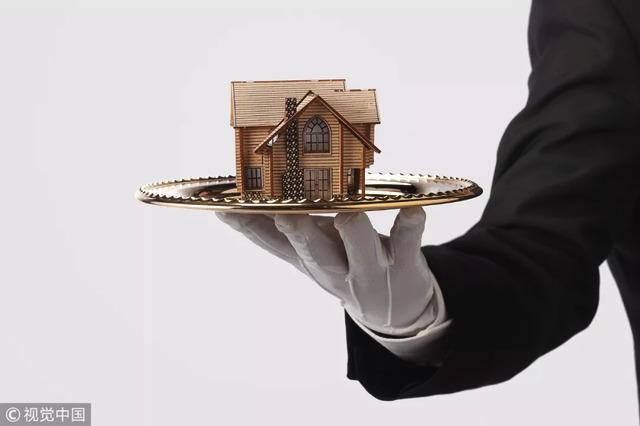 男子听中介话降价50万卖房 得知买家身份立刻毁约