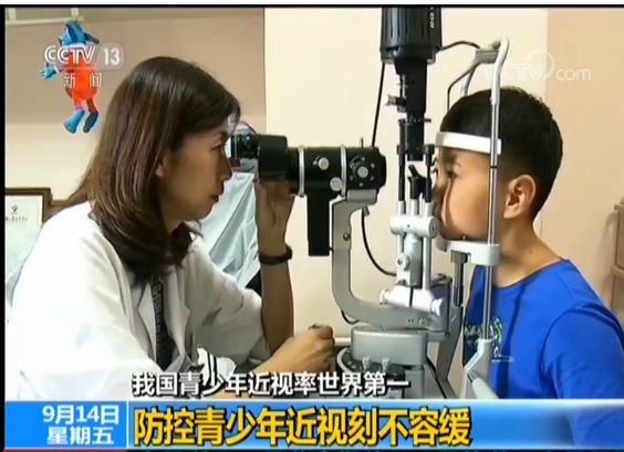 我国近视患者达6亿 青少年近视率世界第一