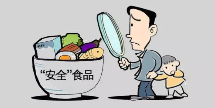 河南学生营养办:确保4元膳食补助全部吃进学生嘴里
